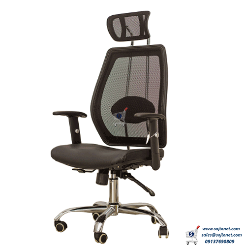 ADJUSTABLE OFFICE CHAIR in Lagos Nigeria - SOJIONET