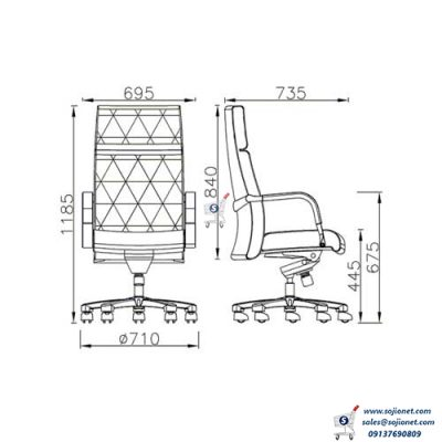 Specifications of Brown Leather Executive Chair