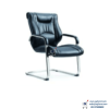 Visitor Leather Manager Chair in Lagos Nigeria - SOJIONET