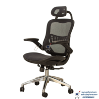 Full Ergonomic Chair in Lagos Nigeria - SOJIONET