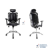 Comfortable Office Chair in Lagos | Comfortable Office Chair in Nigeria