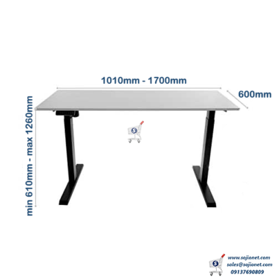 Electric Height Adjustable Table Desk